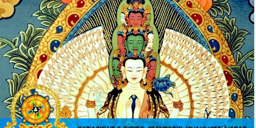 "INIZIAZIONE E RITIRO ""Cenresig (Avalokiteśvara)"" – Condotto dal Ven. Geshe Lobsang Sharap"