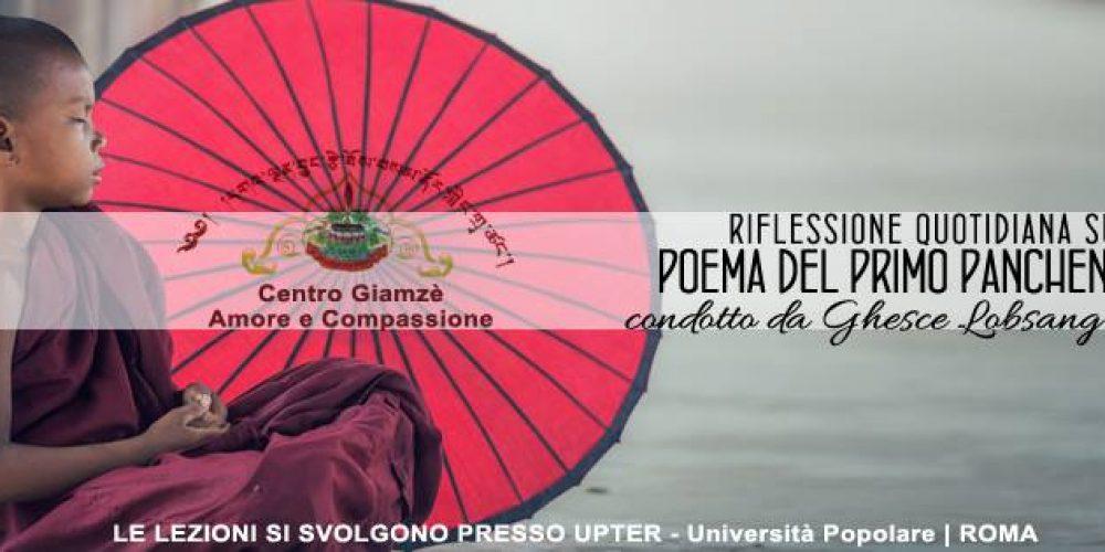 Poema del primo Panchen Lama