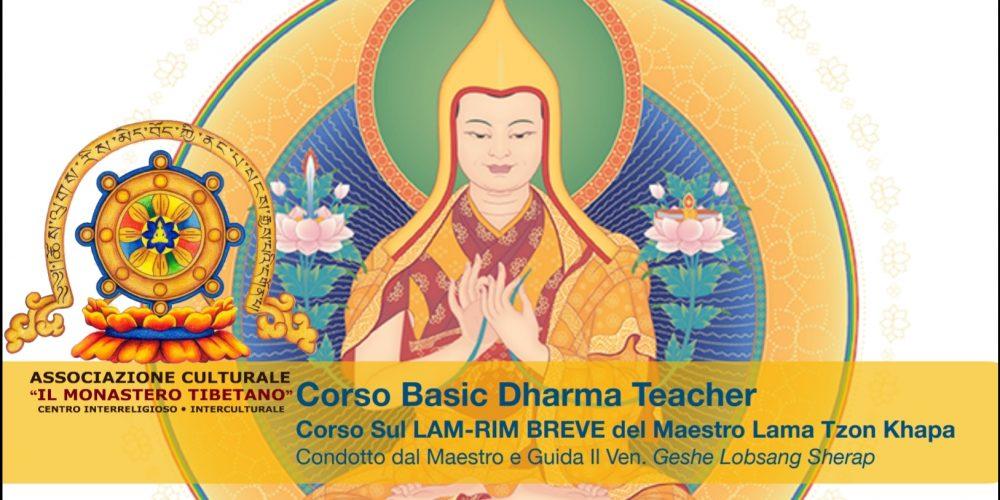 CORSO BASE di FILOSOFIA BUDDHISTA Principianti e avanzati – Corso Sul LAM-RIM BREVE – del Maestro Lama Tzon Khapa