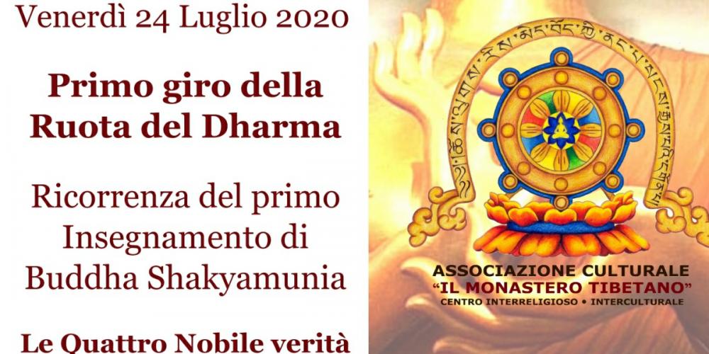 Festa Primo Giro Ruota del Dharma