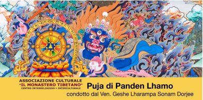 Puja Palden Lhamo