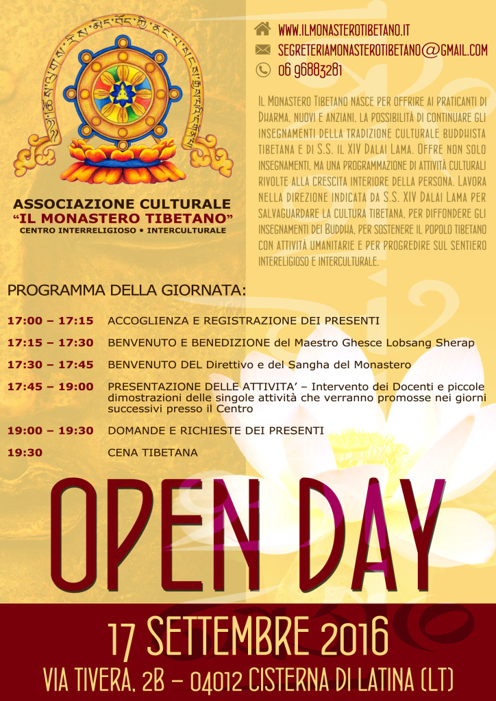openday1709