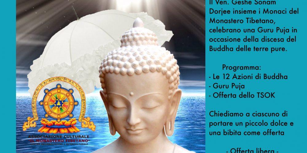 Guru Puja – Offerta dello Tsok