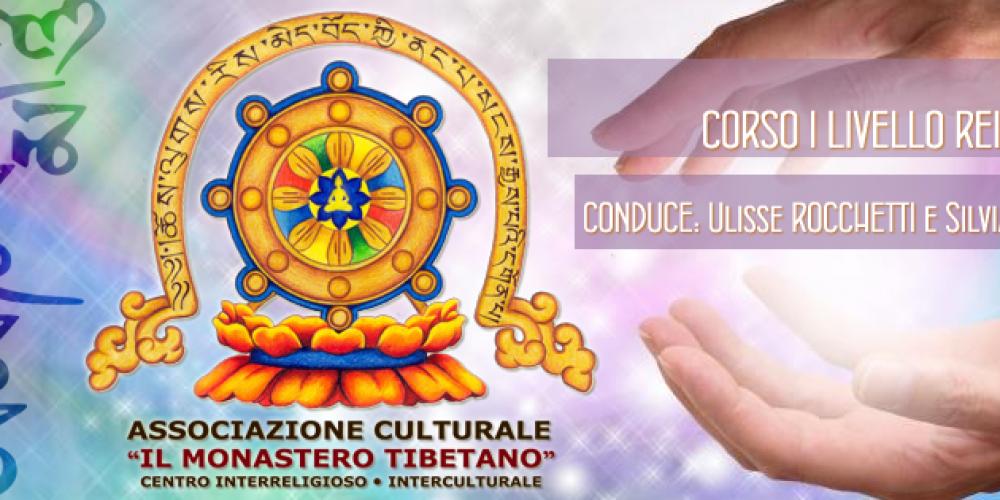 """CORSO I Livello """"REIKI"""" Sabato 16 e Domenica 17 Marzo 2019"""