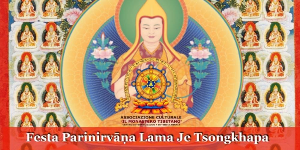 Festa Parinirvāṇa Lama Je Tsongkhapa